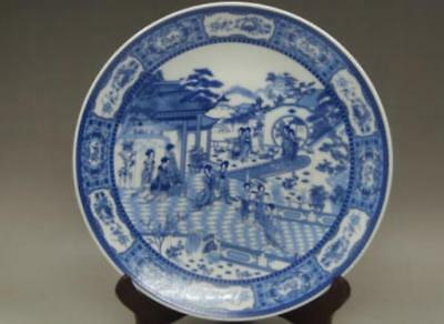 Chinese Rare Blue and White Porcelain Plate Painting Riverside W Qianlong Mark