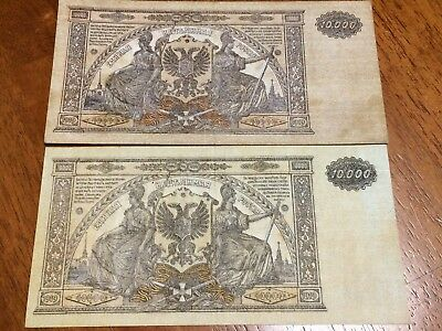 1919 Currency South Russia 10000 Rubles P# S425 Civil War Issue Banknotes VF