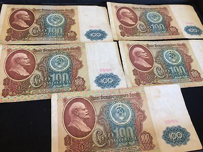 LOT OF 5 pcs USSR Russian 100 Rubles 1991 banknotes circulated P 242