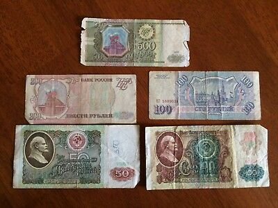 LOT OF 5 pcs Russia 50,100,200,500 Ruble 1991 banknotes circulated