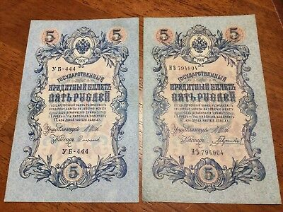 Lot Of 2 Pcs 1909 Russia Empire 5 Ruble Banknotes Different Sign ( Ef)  P 10