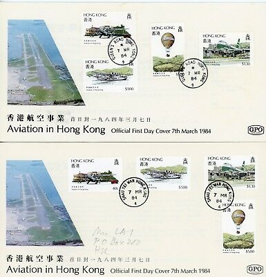 2 Hong Kong, First Day Covers, Aviation , Rare Cancels, 1984