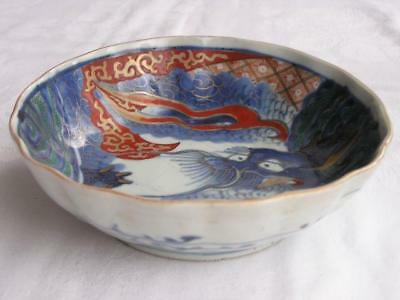 Antique Japanese Imari bowl with dragon in clouds 1800-30 handpainted #4383