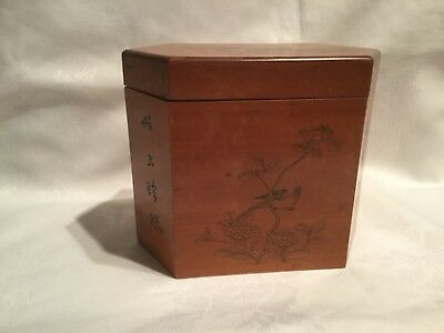 chinese bamboo veneer tea caddy and cover early 20th century