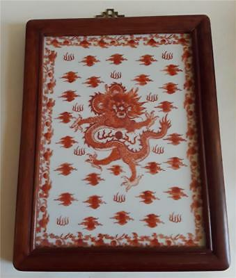 Antique Chinese Copper Red Dragon on Porcelain Plaque