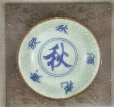 Vintage Beautiful Calligraphy Chinese Blue & White Plate In A Fine Perspex Frame