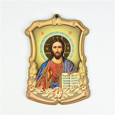Wooden Religious Holy Jesus Picture Orthodox Saint Picture Wall Plaques