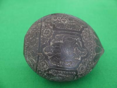 Superb Unusual Victorian Antique Asian/chinese Intricate Carved Coconut