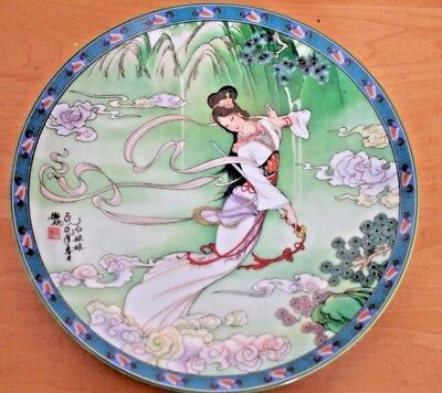 1989 Imperial Jingdezhan Imported Chinese Decorative Porcelain Plate