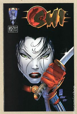 Shi The Way of the Warrior #5B-GOLD 1995 NM 9.4
