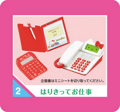 Re-ment Miniature Sanrio Hello Kitty Office Lady OL Life Stationery rement No.02