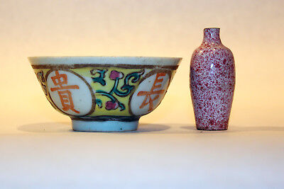 Antique Chinese Porcelain Rice Bowl and Miniature Pottery Vase