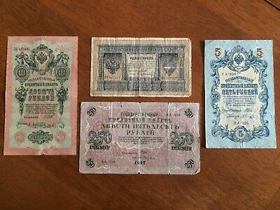 Lot of 4 pcs Russia 1,5,10, 250 Ruble banknotes circulated 1898 - 1918