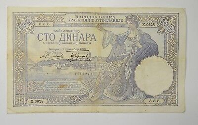 Early - 1929 Yugoslavia 100 Dinara Note - Large Colorful Collectible Note *271