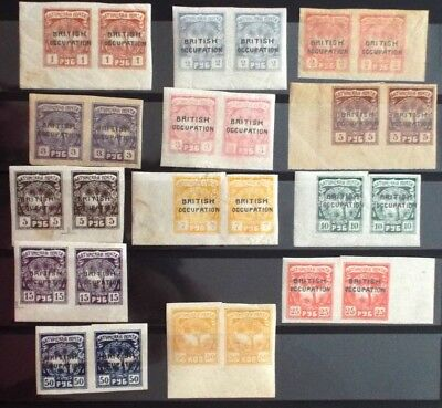 Batum British Occupation Postage Stamps Pairs,sg45-53 1R-50R Mint Never Hinged