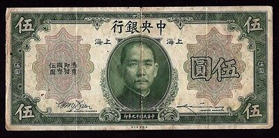 1930 The Central Bank Of China Five Dollars Shanghai 5 Dollar Banknote P-200