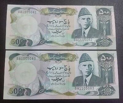 PAKISTAN OLD RS 500 M.YAQOOB WITH TWO USUAL PIN HOLE aUNC 2 BANKNOTES