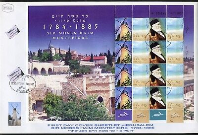 Israel 2005 Sir Moses Montefiore Sheet On First Day Cover