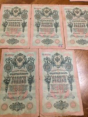 LOT OF 5 pcs USSR Russia 10 Rubles 1909 banknotes all different signature P11