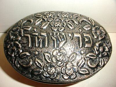 Rare Vintage Judaica large 800 silver flowers repousse box with gold wash