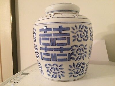 Fine Old Chinese Blue White Ginger Jar Porcelain Double Happiness