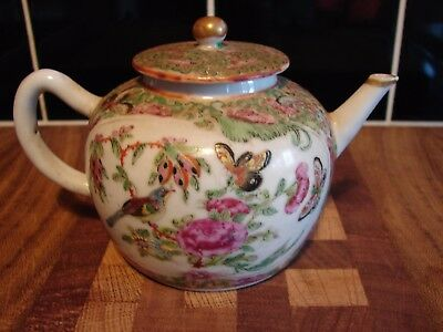 Chinese Canton Famille Rose small teapot