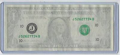 InSufficient Ink error Note On A 2013 $1 FRN VERY NICE LOOKING WOULD GRADE UN