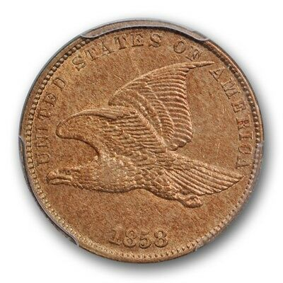 1858 1C Small Letters Flying Eagle Cent PCGS MS 62 Uncirculated Cert2876