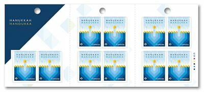Stamp Pickers Canada Post 2017 Hanukkah Permanent Booklet MNH New