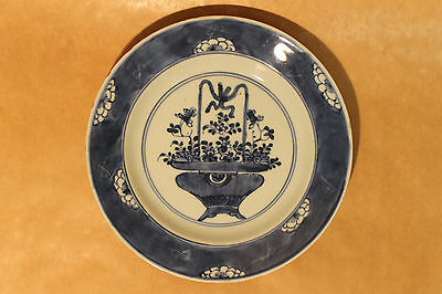 c.17th - Antique Chinese Blue & White Kangxi Porcelain Plate Signed