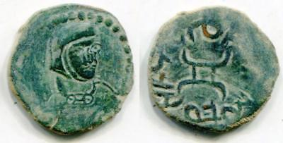 (9492)Chach, Ruler Nirt, 7-8 Ct AD