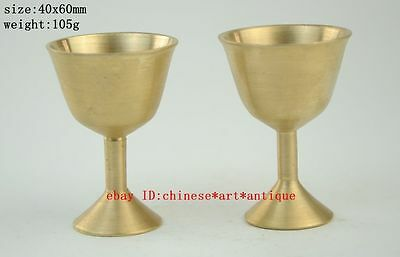China pair Dynasty Royal Brass wealth Wine cup Goblet pokal