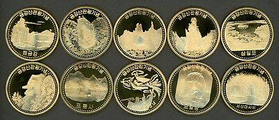 Korea 2017, Mt. Geumg Tourism Commemoration 10Won,Bass Proof Coin Set(10 pieces)