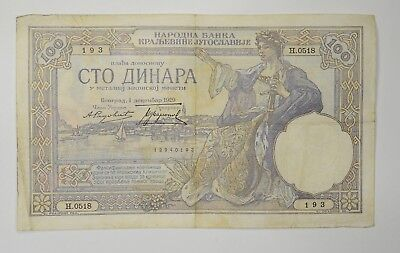 Early - 1929 Yugoslavia 100 Dinara Note - Large Colorful Collectible Note *272