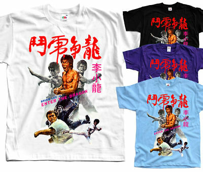 BRUCE LEE Enter the Dragon Movie T-Shirt (White, black, purple) All Sizes S-5XL