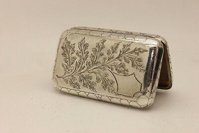 Antique Original Perfect Silver Ottoman Tugra Decorated Amazing Cigarette Case