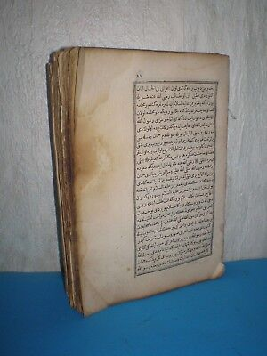 Arab Muslim book, perhaps religious, Quran or historical 18-19 c. without cover