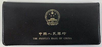 1980 People's Bank of China 7-Coin UNC Set in Black Vinyl Wallet Yuan Fen Jiao