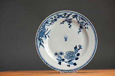 High Level! 18c. Yongzheng/Qianlong Export Famille Blue Plate Chinese Qing Top!!
