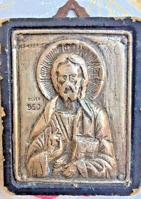 Silver 950 Antique Greece Orthodox Icon of Jesus Byzantine Style