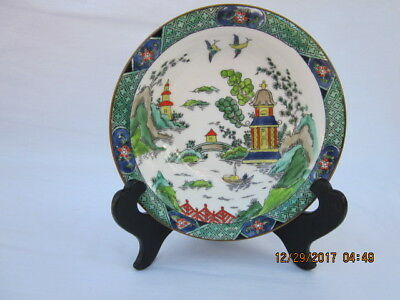 """Vtg. Crown Staffordshire Polychrome Gaudy-Blue Willow  6 1/8"""" Cereal Bowl"""