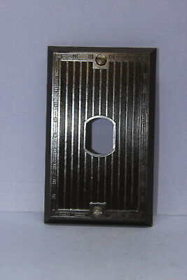 Vintage Despard Brown Ribbed Switch Outlet Cover Wall Plate - One Hole Vertical