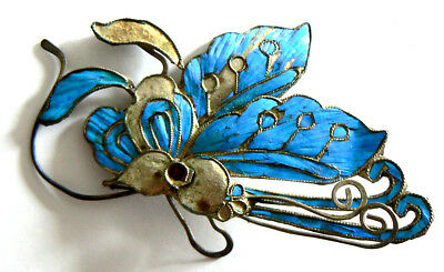 Qing Dynasty Kingfisher feather Pendant Antique VINTAGE Chinese 19th Tian-tsui點翠