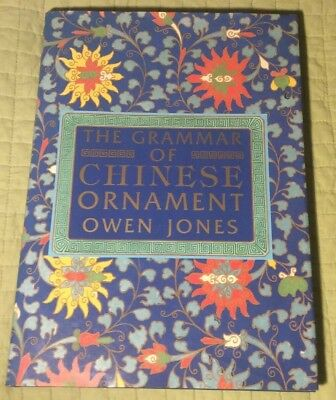 The Grammar Of Chinese ornament Owen Jones First Edition 1987 Hardback Like New