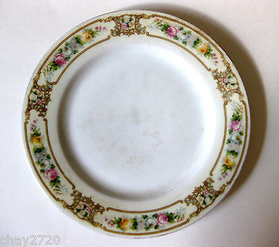 Vtg Paul Muller Selb The Chester Pattern Salad Plate Made In Germany