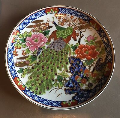 "Imari Ware Japan- 10.25"" Porcelain Peacock & Peony Painted Plate With Gold Gilt"