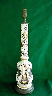Antique Vintage Fluted White Ceramic Lamp Hand Painted Gold Flowers Roses DECOR