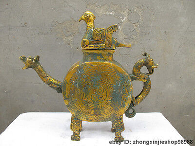 "15""Chinese Folk Classical old Bronze Gild phenix Dragon rare Royal Wine Pot"