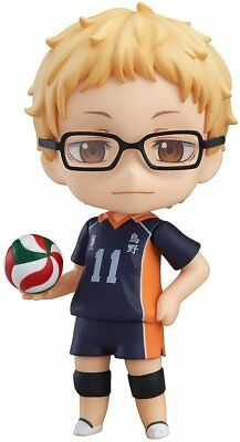 Good Smile Orange Rouge Haikyuu!! 2nd Kei Tsukishima Nendoroid Action Figure USA