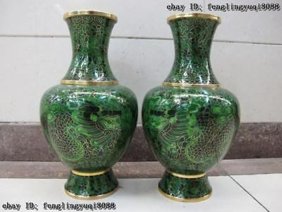 12 INCH Chinese Copper cloisonne Palace Royal Two Dragon Play Bead Vase Pair